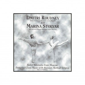 Music for Ballet Class Vol 2 - Dimitri Roudnev CD – DR02C