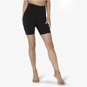 Biker Short SD5054 Beyond Yoga